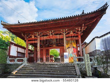 Kofukuji Temple In Nagasaki
