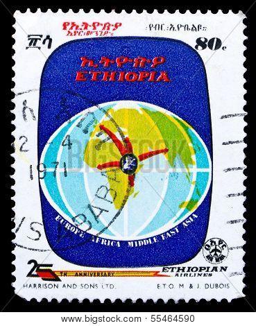 Ethiopia Stamp