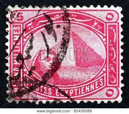 Postage Stamp Egypt 1888 Pyramids And Sphinx