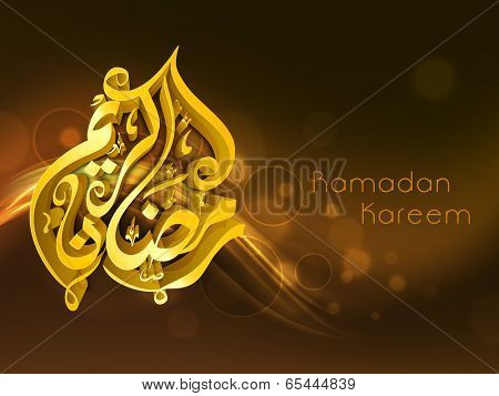 Arabic islamic calligraphy of golden text Ramadan Kareem on shiny brown waves background for holy month of muslim community Ramadan Kareem.