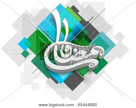 Arabic islamic calligraphy of text Ramadan Kareem on colourful abstract background for holy month of muslim community Ramadan Kareem.