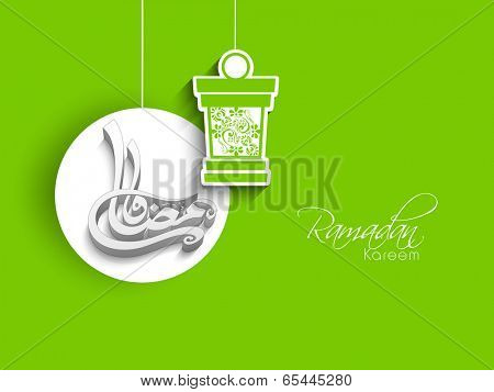 Creative poster, banner or flyer design with arabic islamic calligraphy of text Ramadan Kareem and hanging lantern on green background for holy month of muslim community.