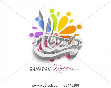 Arabic islamic calligraphy of stylish text Ramadan Kareem on colourful floral decorated background for holy month of muslim community Ramadan Kareem.