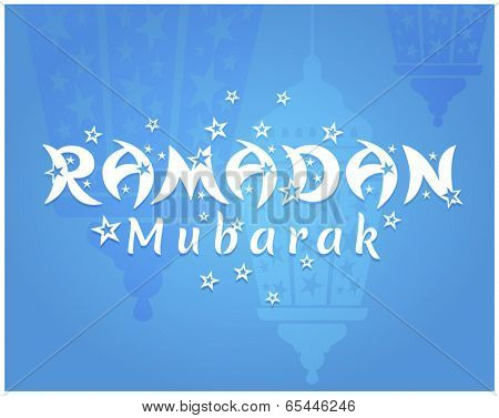 'Ramadan Kareem' message in english