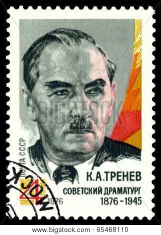 Vintage Postage Stamp.  K. A. Trenev.