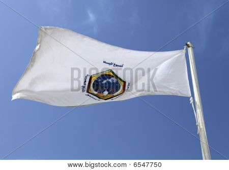 Gulf Cooperation Council Flag