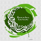 image of crescent-shaped  - Arabic islamic calligraphy os text Ramadan Kareem in crescent moon shape on grungy green and grey background - JPG
