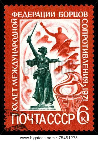 Vintage  Postage Stamp. Fir Emblem, Homeland By E. Vouchetich.