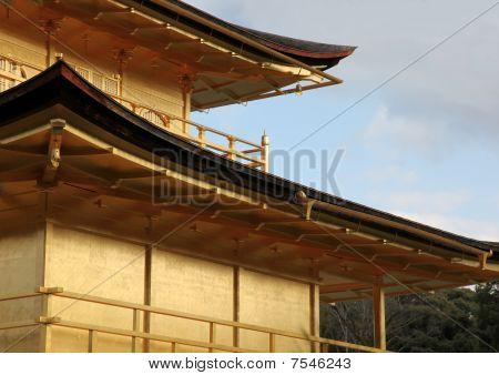 Kinkakuji - Kyoto Japan