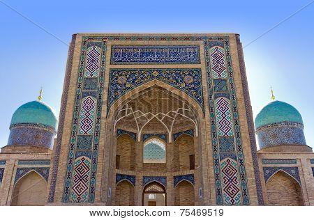 Madrasah portal