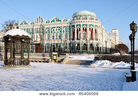 YEKATERINBURG, RUSSIA - JANUARY 1, 2015: House of N. I. Sevastianov in a winter day. Built in the first quarter of XIX century, now it is one of the most notable landmark of the city