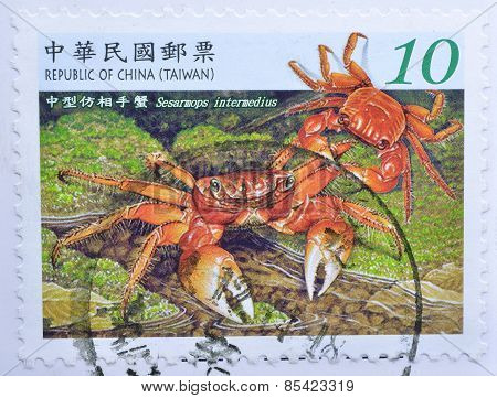 Taiwan Postage Stamp