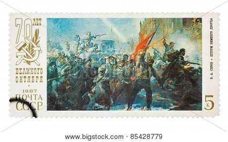 Stamp printed in USSR shows the Assault of winter palace, by V