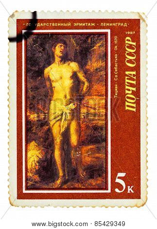Stamp printed in USSR Russia shows a painting Saint Sebastian