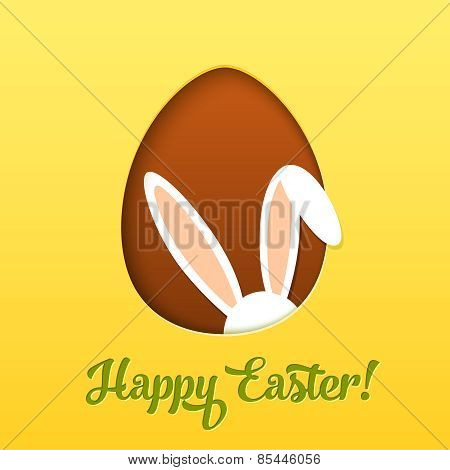 Happy Easter card with egg and hiding rabbit