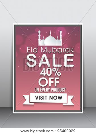 Sale poster, banner, flyer or template with discount offer on every product for muslim community festival, Eid celebration.