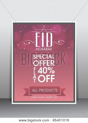 Special flat offer on all products sale flyer, banner or template for muslim community festival, Eid celebration.