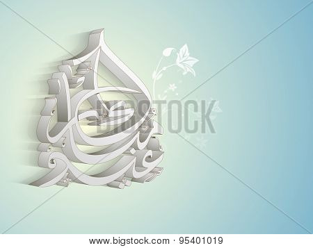 3D arabic calligraphy text Eid Mubarak on shiny sky blue background for muslim community festival celebration.