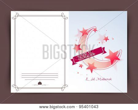 Elegant greeting card with creative moon and arabic calligraphy text Eid Mubarak ribbon on stars decorated background for muslim community festival celebration.