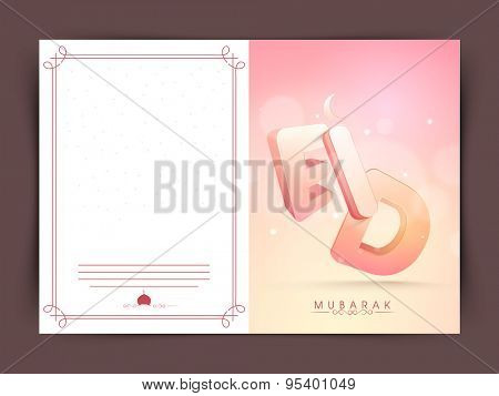 Elegant greeting card design with 3D glossy text Eid Mubarak and crescent moon on shiny pink background for muslim community festival celebration.