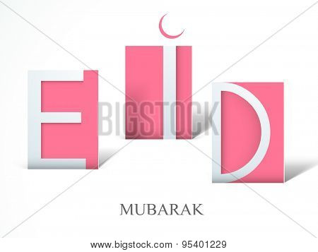 Creative stylish text Eid Mubarak made by paper cutout with crescent moon for muslim community festival celebration.