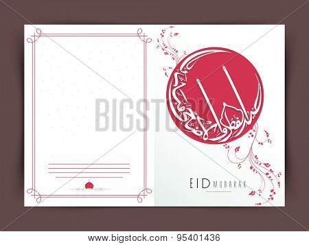 Arabic calligraphy text Eid Mubarak greeting card design for muslim community festival celebration.