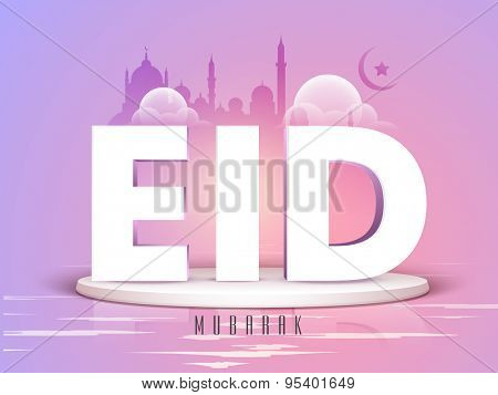 Beautiful greeting card design with glossy 3D text Eid on mosque silhouetted shiny purple background  for famous festival of Muslim community celebration.
