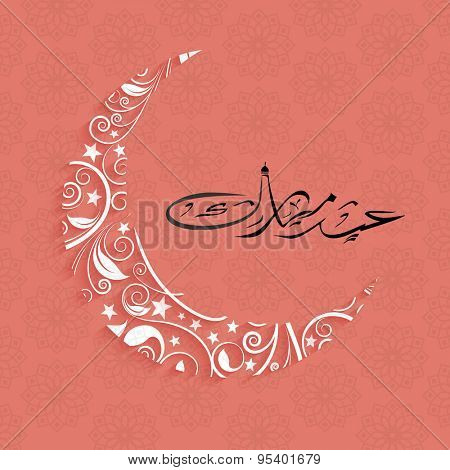 Beautiful floral design decorated crescent moon with Arabic calligraphy of text Eid for famous festival of Muslim community, celebration.