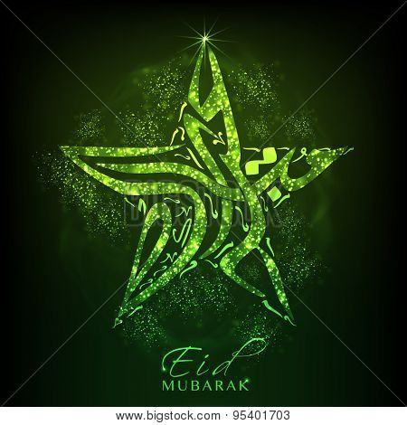 Beautiful Arabic Islamic calligraphy of text Eid Mubarak in green glowing star shape for Islamic holy festival, celebration.