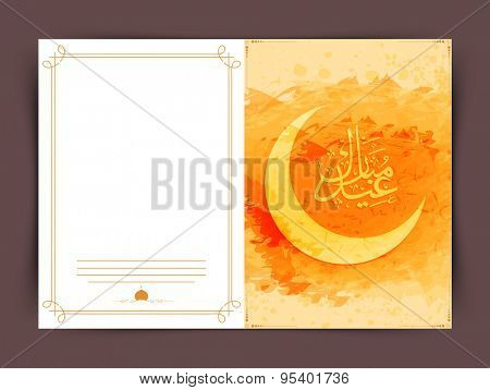 Greeting card design with arabic calligraphy text Eid Mubarak and crescent moon on grungy background for muslim community festival celebration.