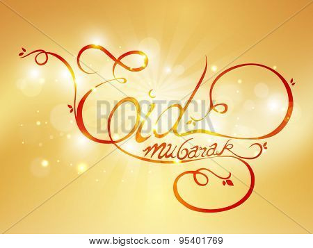Beautiful greeting card design with stylish text Eid Mubarak on shiny rays background for Muslim community festival, celebration.