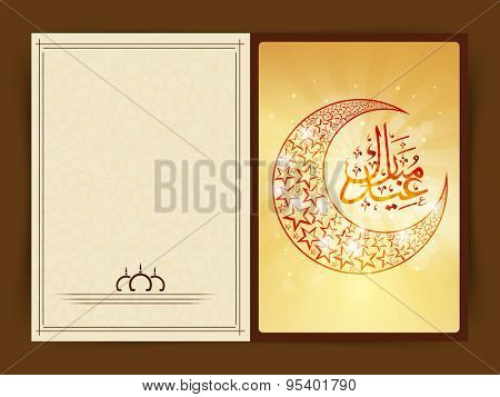 Elegant greeting card design with creative crescent moon made by stars and arabic calligraphy text Eid Mubarak on shiny abstract rays background for muslim community festival celebration.