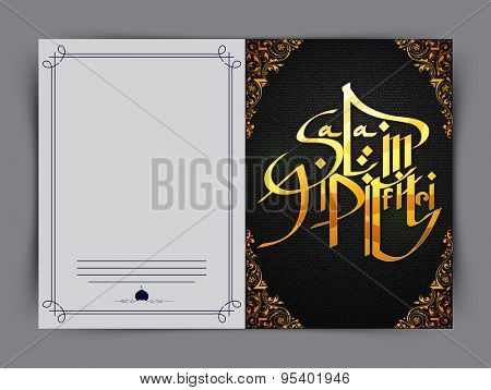 Floral decorated beautiful greeting card with stylish text Salam Aidil Fitri on black background for muslim community festival celebration.
