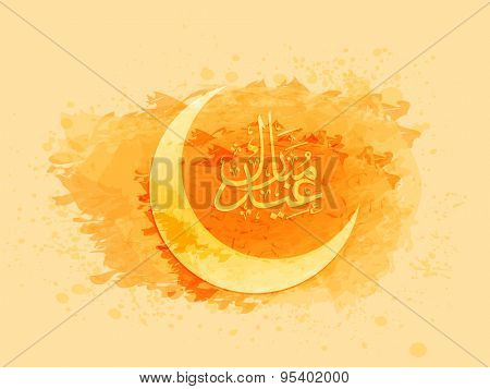 Elegant greeting card design with crescent moon and Arabic calligraphy of text Eid Mubarak on orange color splash background for Islamic festival, celebration.