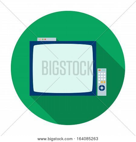 Pub television icon in flat design isolated on white background. Pub symbol stock vector illustration.