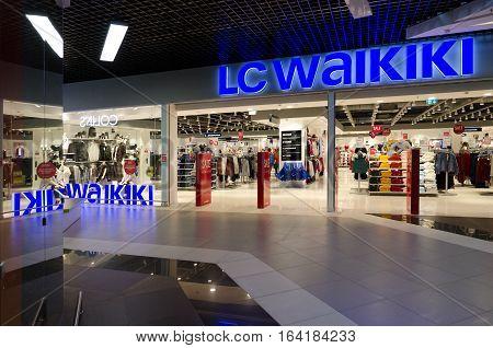 MOGILEV BELARUS - SEPTEMBER 28 2016: Shopping center Park City clothing store for whole family LC Waikiki Mogilev Belarus