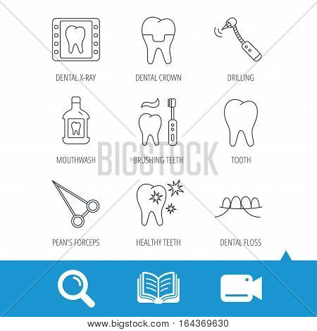 Stomatology, tooth and dental crown icons. X-ray, mouthwash and dental floss linear signs. Toothache, forceps icons. Video cam, book and magnifier search icons. Vector
