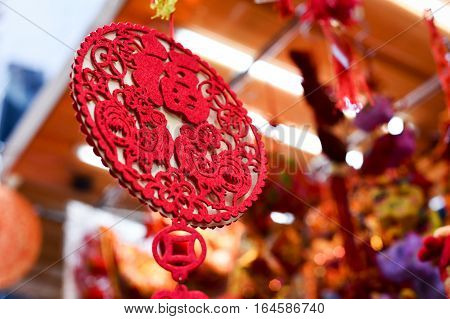 Chinese year of the rooster. Traditional Chinese decorations.
