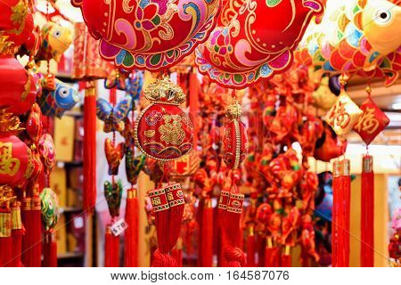 Chinese decorations. Traditional Chinese new year decorations.