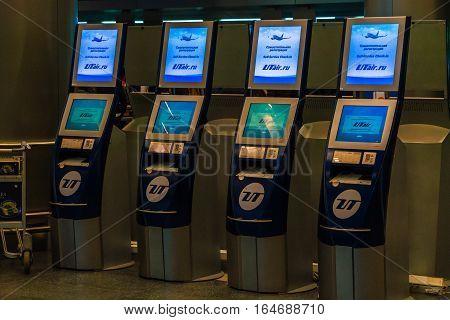 Moscow, Russia - December 25, 2016: Self-registration Kiosk In Vnukovo Airport