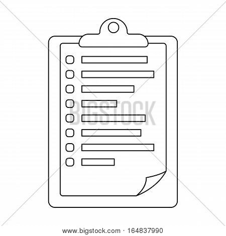 Veterinary pet health card icon in outline design isolated on white background. Veterinary clinic symbol stock vector illustration.