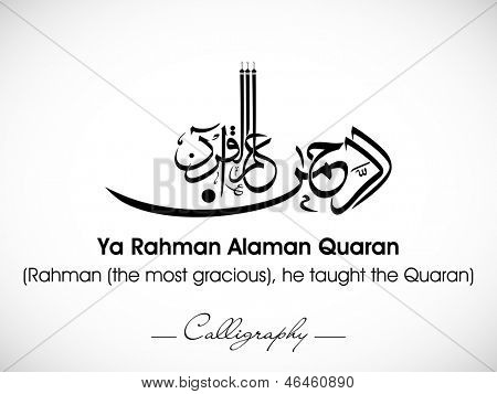 Arabic Islamic calligraphy of dua(wish) Ya Rahman Alaman Quaran (Rahman (thr most gracious), he taught the Quaran) on abstract grey background.