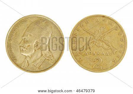 Greek Monetary Unit Drachma.