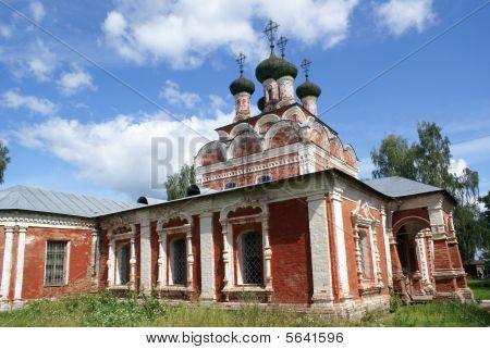 Inner Yard And Church