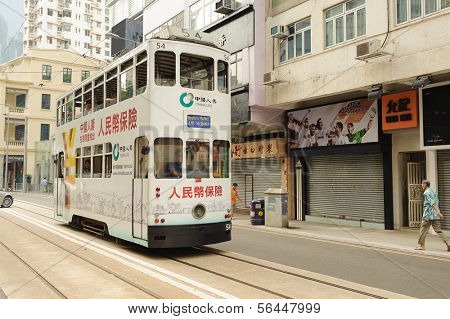HONG KONG - OCTOBER 04: Double-decker trams on October 04, 2010. Hong Kong tram is the only system in the world run with double deckers, major tourist attraction in Hong Kong