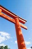 pic of inari  - Fushimi Inari Taisha Shrine in Kyoto City - JPG