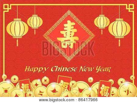 happy Chinese new year card is  lanterns ,Gold coins money ,Reward and chiness word is mean longevit