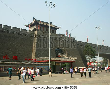 A View of the Xi'an City Walls North Gate