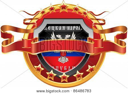 Shield with tape and with the stars and the flag of the Donetsk People's Republic