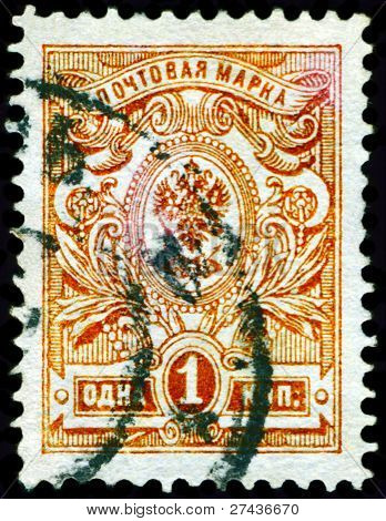 Vintage  Postage Stamp. Payment Of The Mail Russian Empire. 1 K.